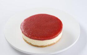 cheese cake goiabada 3210 1 280x180 - Cheesecake de Goiabada 800g